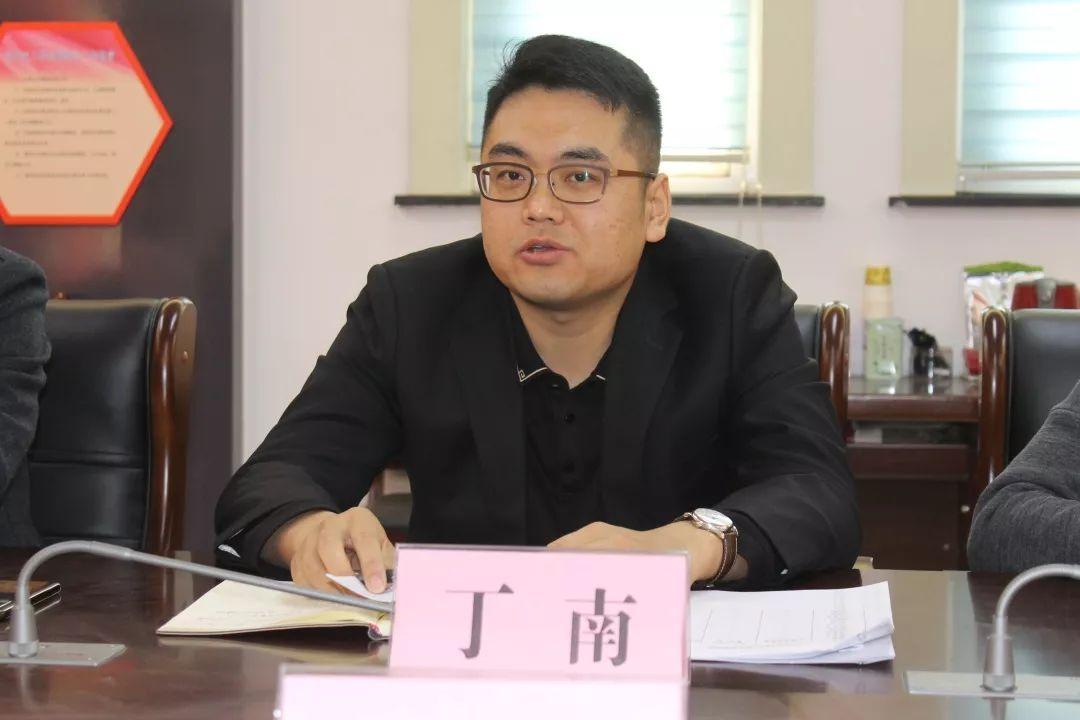 无棣团县委召开2019年乡村好青年选培暨重点工作推进会议