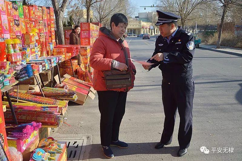 1月20日 《滨州市烟花爆竹燃放管理办法》正式施行