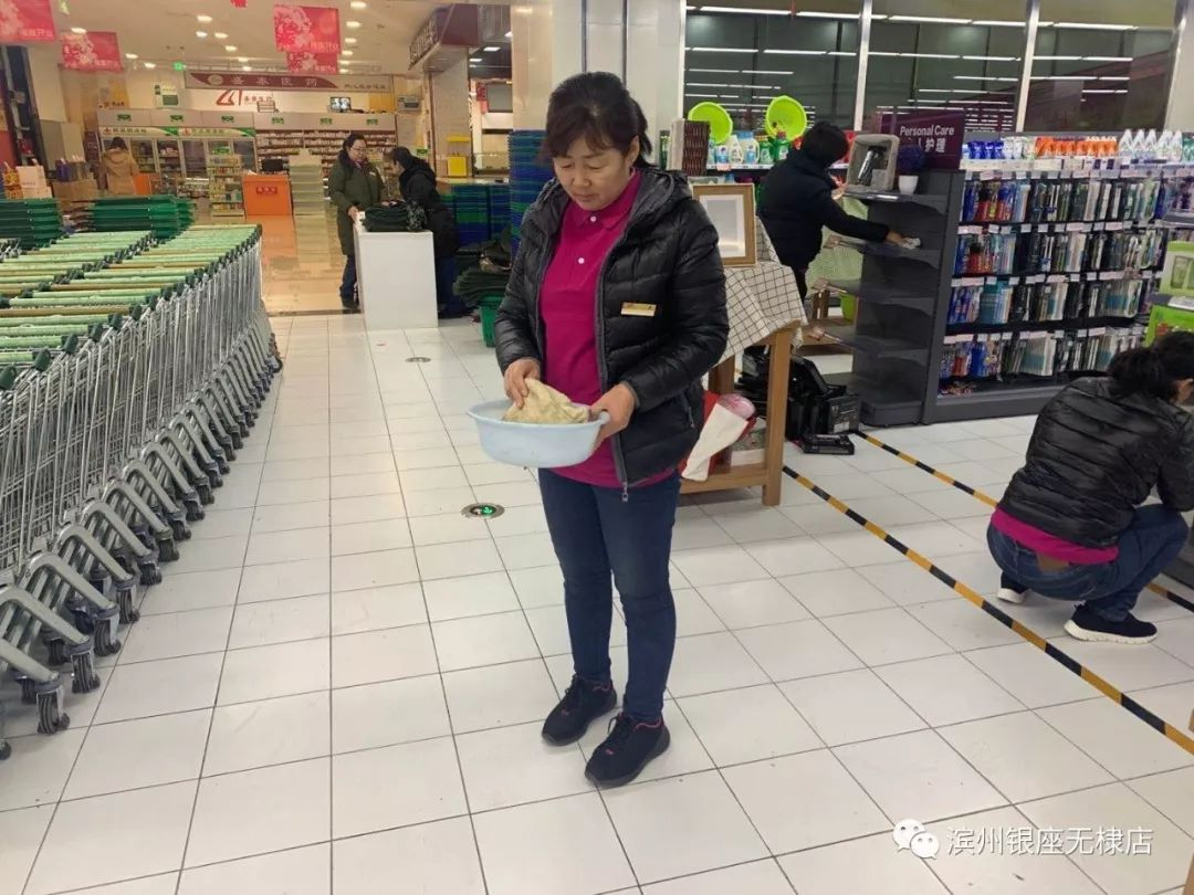 【银座无棣店】春节营业时间调整公告
