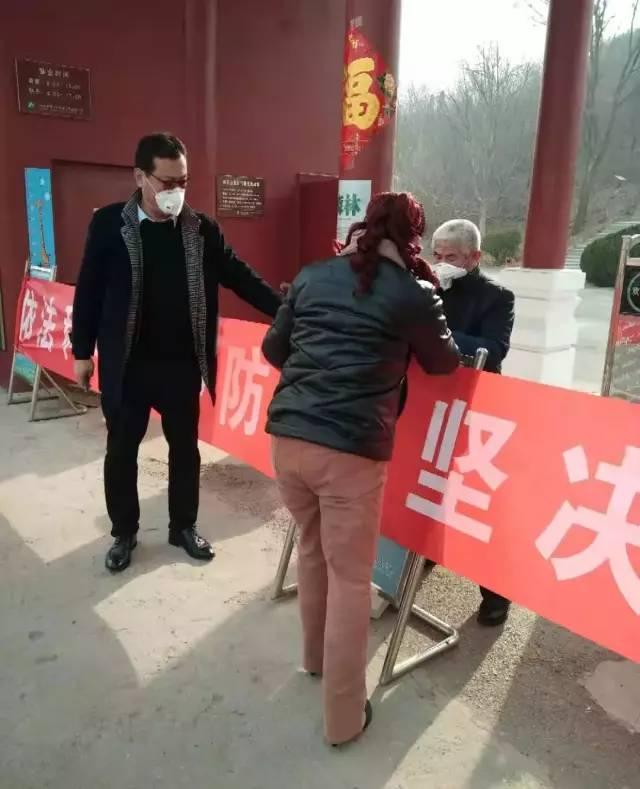 碣石山决定,自2020年1月25日(初一)起暂停开发