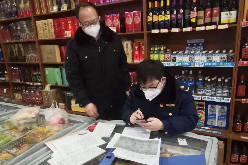 无棣2家超市因防疫用品价格违法被处罚!