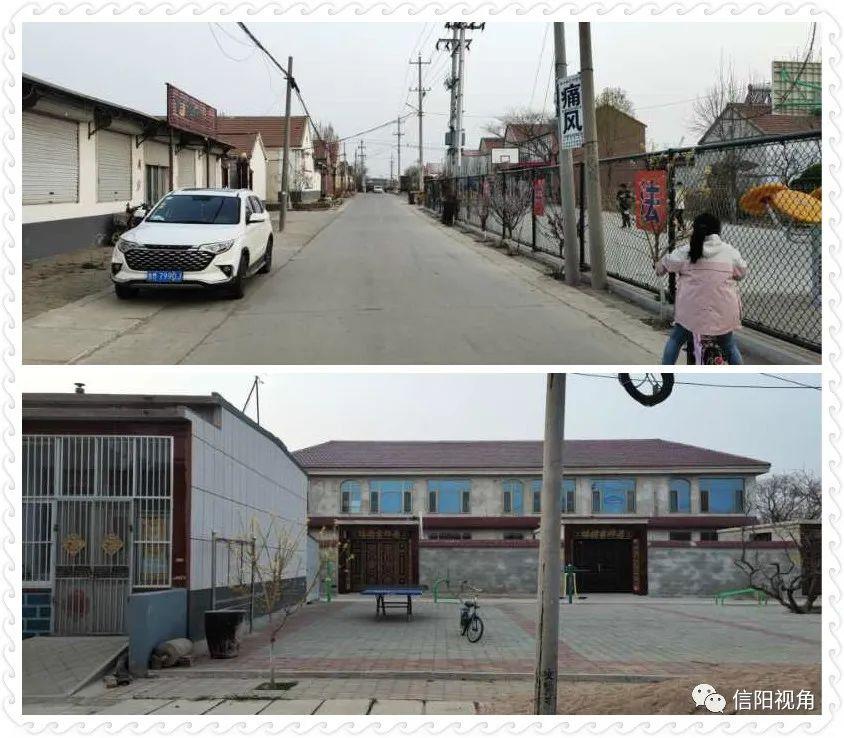 信阳镇中粉村通过滨州市第二批美丽乡村建设示范村验收