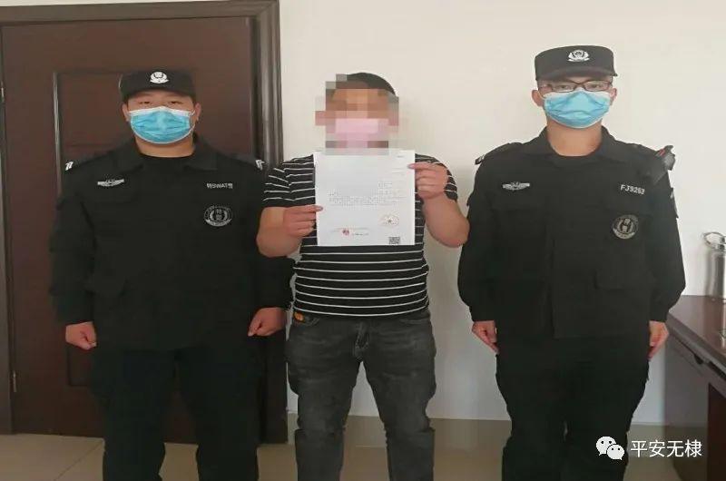 无棣3人违法燃放烟花爆竹被处罚