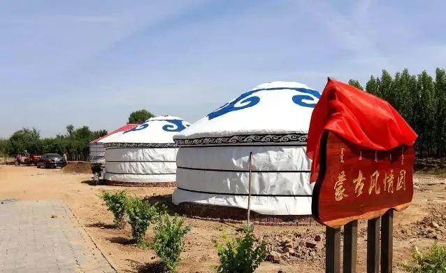大齐村农家乐,欢迎你到来