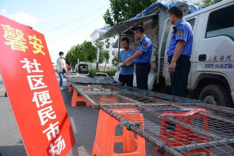 无棣县综合行政执法局加强便民市场服务推动地摊经济发展