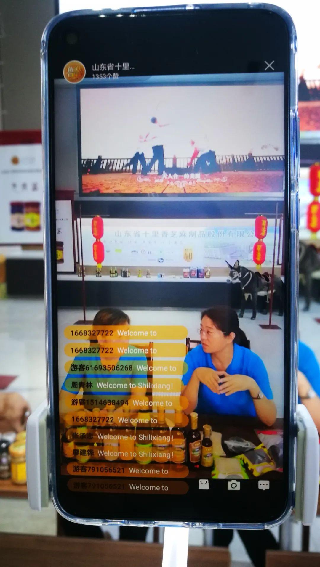 小芝麻大能量 广交会上 十里香公司引来千万订单