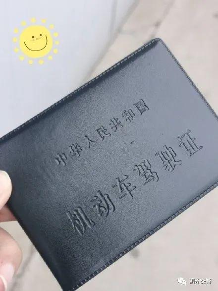"""曝光丨这20名""""酒司机""""驾驶证被吊销 滨州交警""""拍了拍你""""拒绝酒驾"""