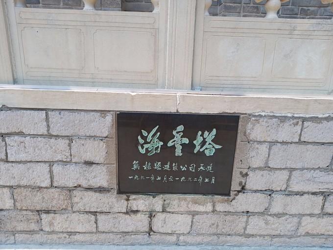 无棣古城旅游景区