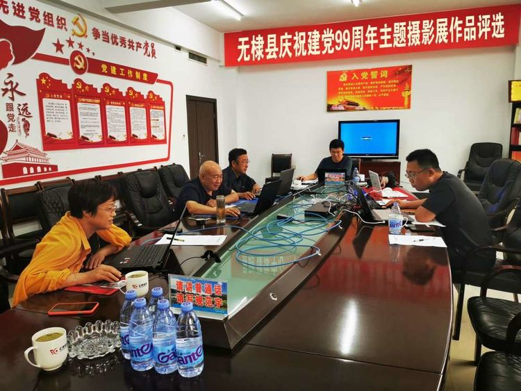 无棣县庆祝建党99周年系列文化活动精彩纷呈