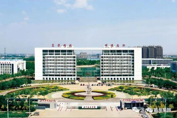 """免费上学!鑫岳集团2020年""""滨州技术学院高级技工冠名班""""开始报名啦!!"""