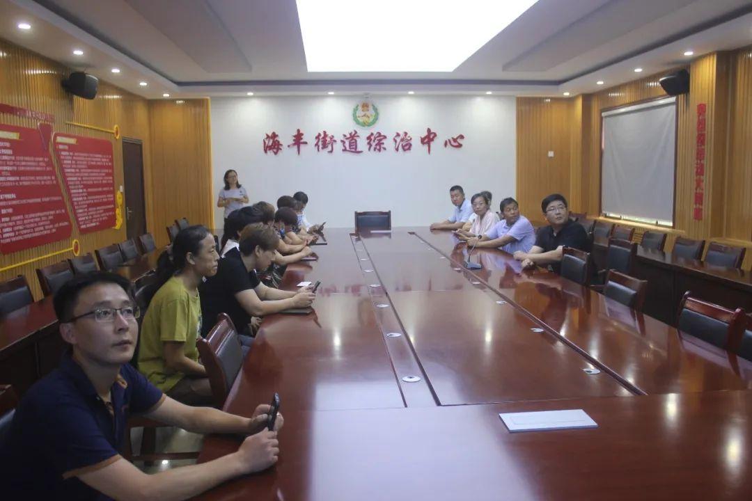 碣石山镇组织渔网生产销售人员到海丰街道参观学习