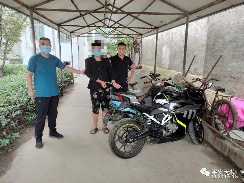 无棣警方侦破2起摩托车被盗案件