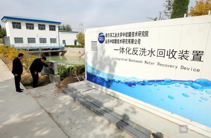 山东省首台水厂一体化反洗水回收中试装置在无棣投用