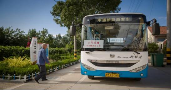 """农村公交开到""""家门口""""   滨州无棣镇村公交启动运营"""
