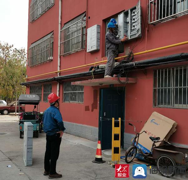 创新机制攻坚克难 无棣县积极推进老旧小区改造工作