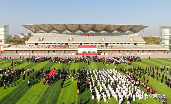 山东省第十届全民健身运动会定向运动和无线电测向比赛在无棣举行