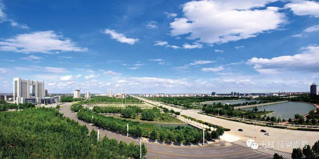 镜湖壹号,傲居政府南,处于绝对的无棣中心,周边政商人士汇集,紧邻镜湖