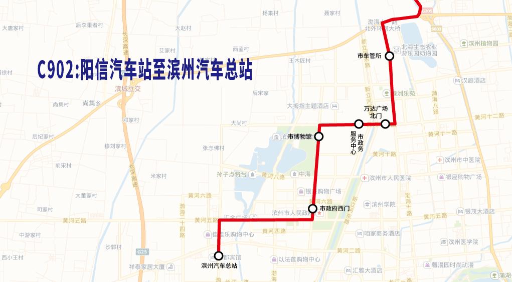 滨州至惠民、阳信、无棣、沾化、北海城际公交再提升!