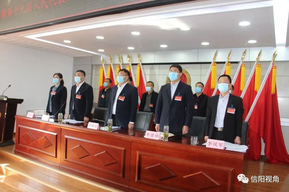 无棣县信阳镇第十九届人民代表大会第八次会议胜利召开