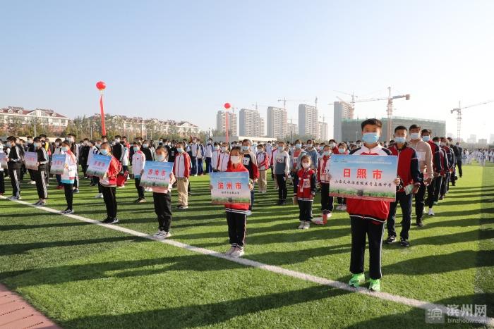 山东省十届全民健身运动会定向运动和无线电测向比赛暨无棣县2020年全民健身运动会开幕