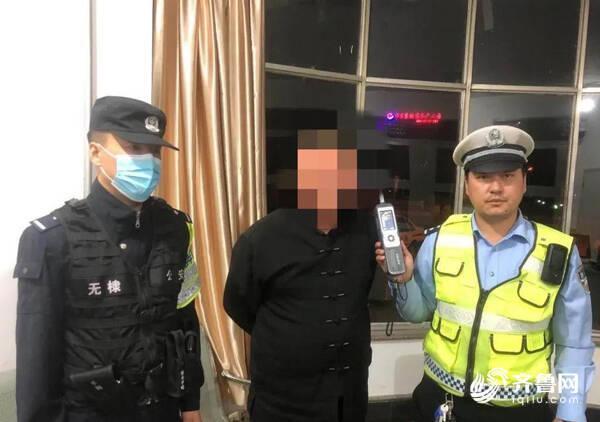"""滨州无棣一酒驾""""钉子户""""被查 处罚款2000元行拘7日"""