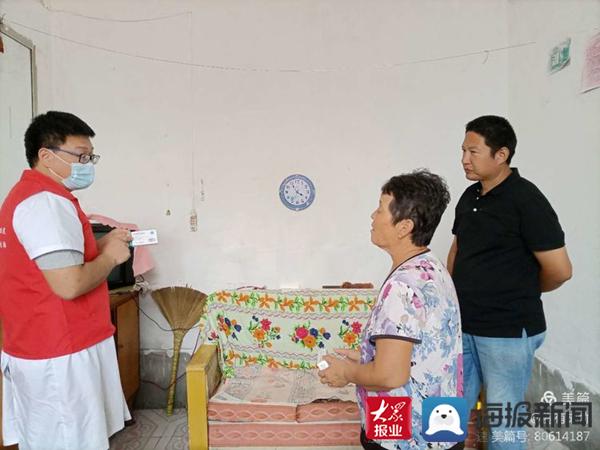 精准扶贫利于民——记无棣县第二人民医院与帮扶责任人的互助