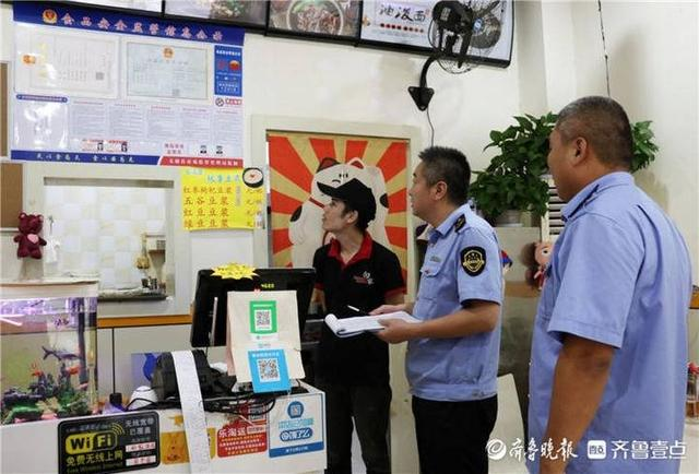 """山东省食药安委会命名27个""""食品安全县""""!无棣县位列其中"""