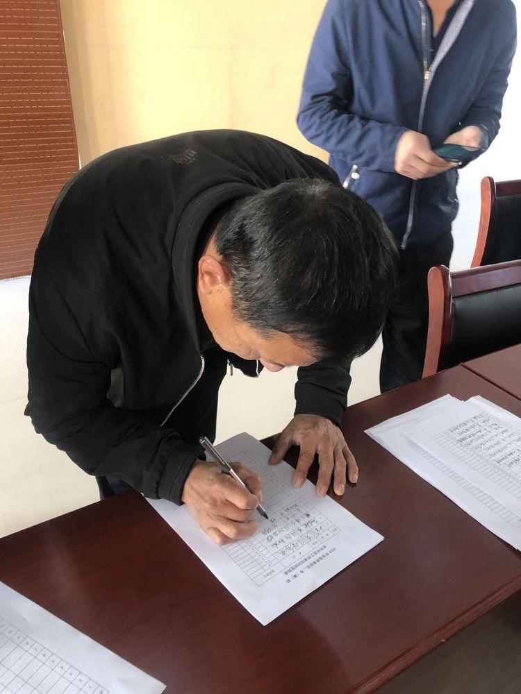 无棣县成功举办养老院长、老年社会工作者培训暨金龄健康养老培训云平台签约启用仪式
