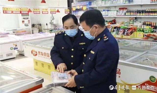 """无棣县市场监管局""""三强发力""""推进冷链食品疫情防控保安全"""