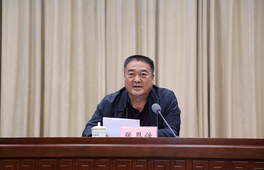 无棣县慈善总会第四次会员代表大会召开