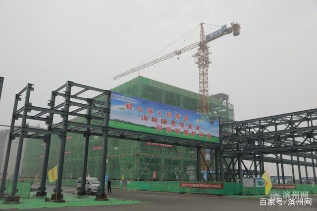 2020年滨州市重大项目现场观摩无棣县