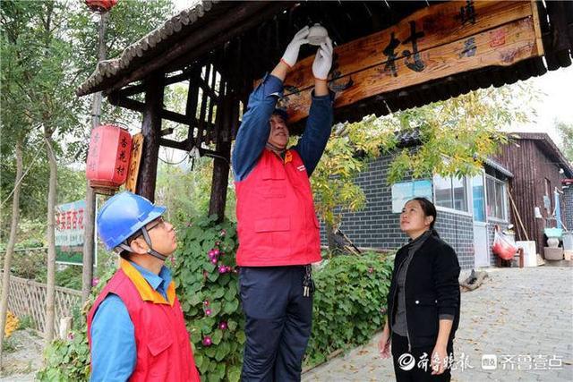 国网无棣县供电公司:贴心服务农家乐 打造良好营商环境