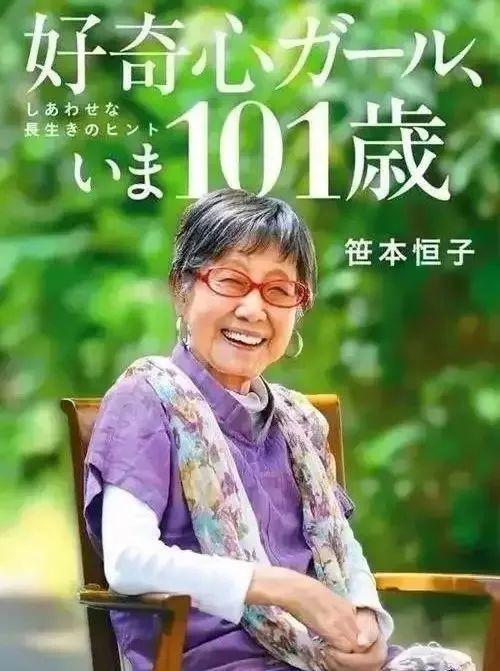 71岁上班,96岁失恋,100岁获奖,忙到没有时间去死,她的人生有多高级…
