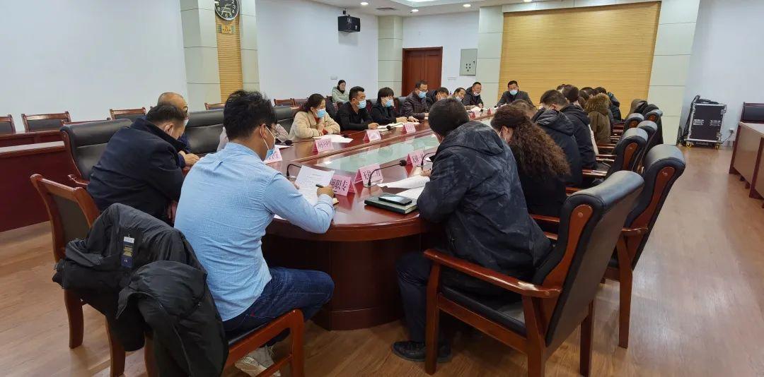 无棣团县委召开学校重点工作调度会
