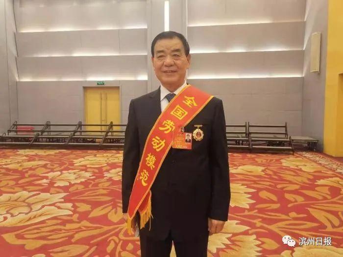 全国劳动模范刘连民载誉而归!