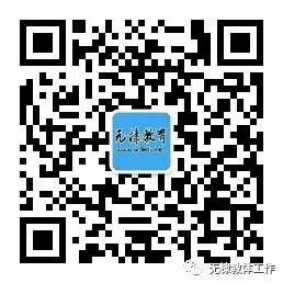 无棣县棣丰街道中心幼儿园开展教师技能比赛活动