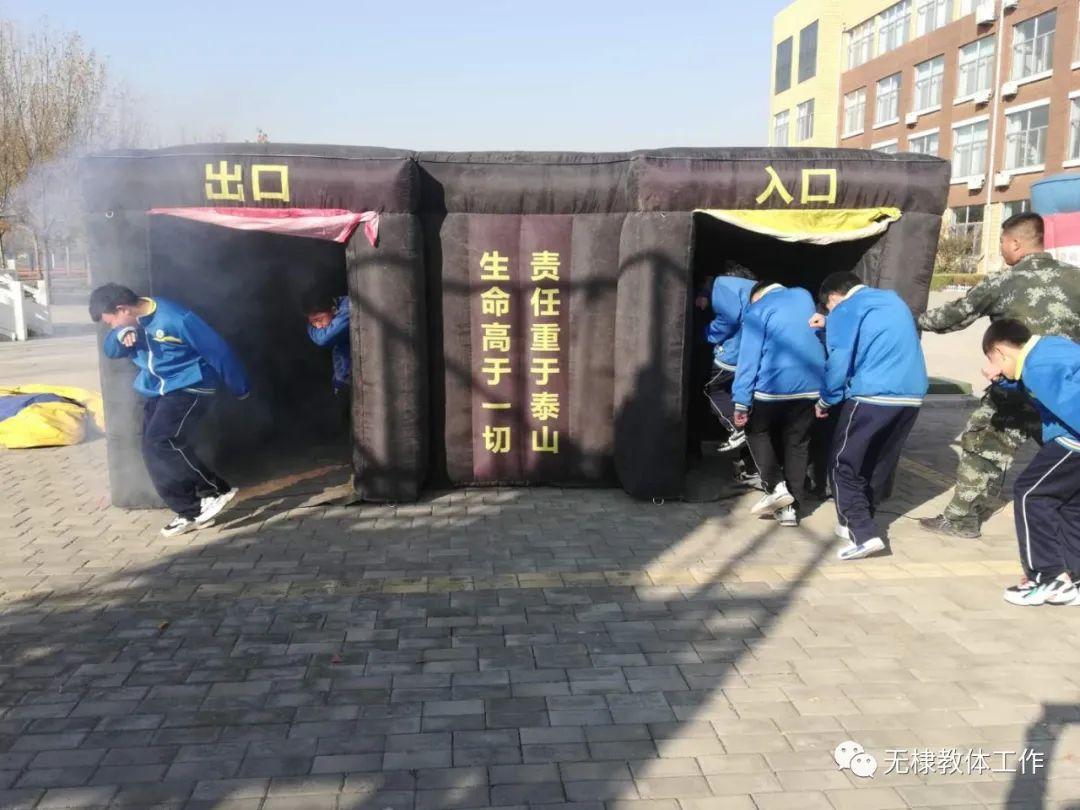"""无棣县信阳镇中学筑牢校园安全""""防火墙"""""""