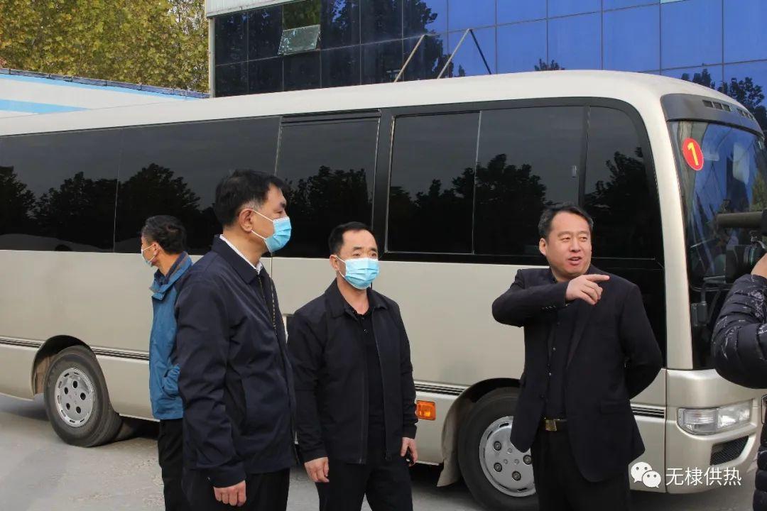 县委书记丁锋来供热公司调研2020年度供暖筹备工作