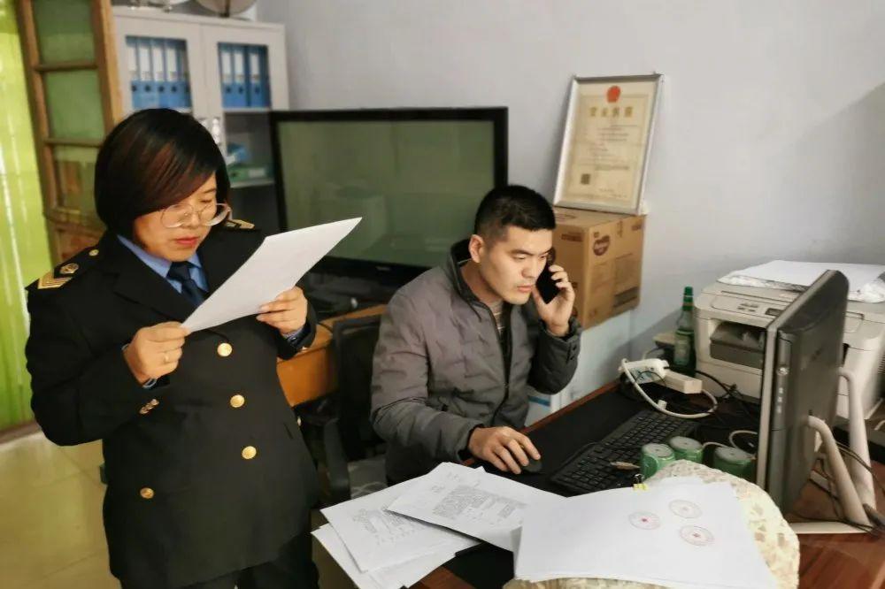 """无棣县市场监管局开展商标代理机构 """"双随机、一公开""""检查"""
