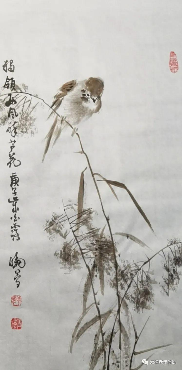 翰墨园地 梅香竹青