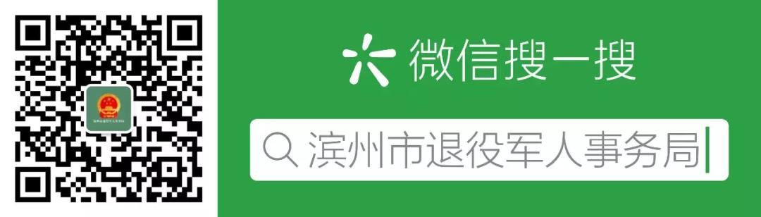 """【宪法宣传周】2020年""""宪法宣传周""""挂图来啦!"""