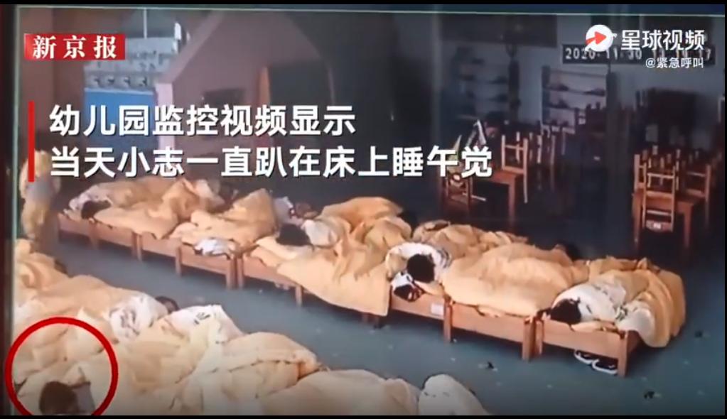 揪心!男童幼儿园午睡时离奇死亡,监控拍下痛心一幕