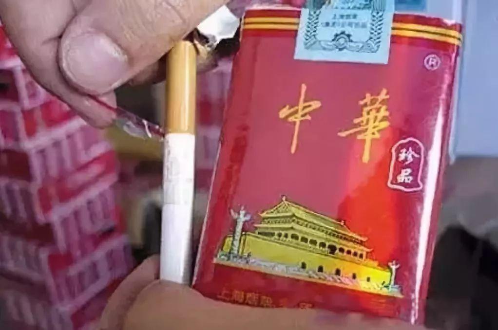 中华烟哭了!小村子造假烟20年,连正品都来抄袭!