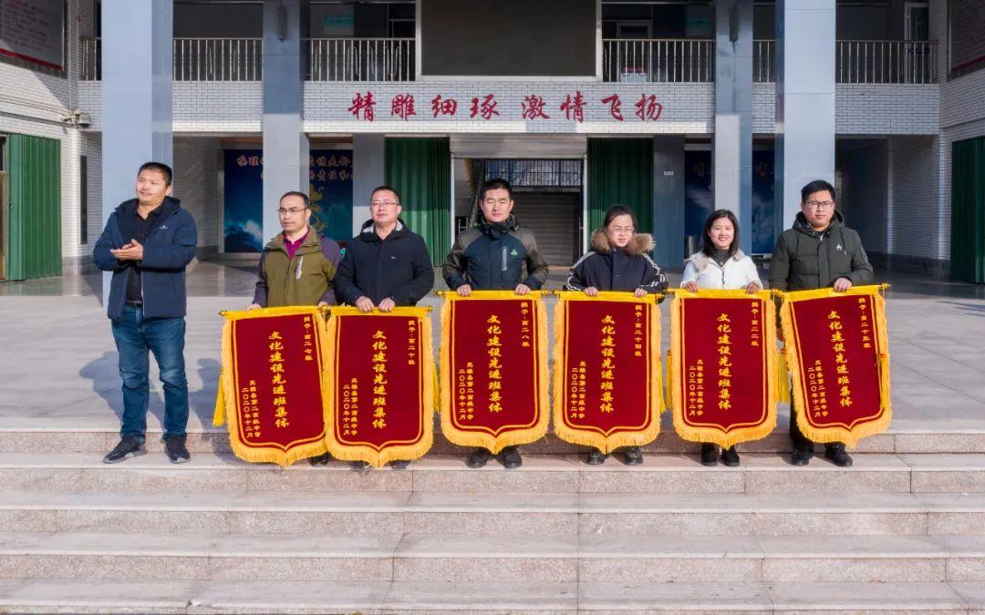 无棣二中举行升旗仪式暨文化建设优秀班集体表彰活动