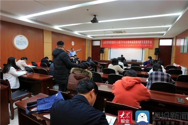 杜海荣到无棣县新时代文明实践中心宣讲党的十九届五中全会精神