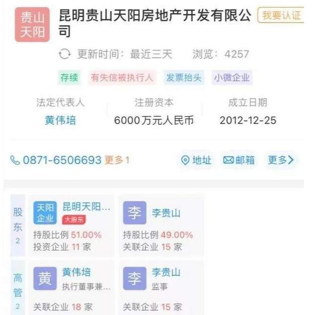 中国家族企业平均寿命只有24年,老干妈,真的是大意不得!