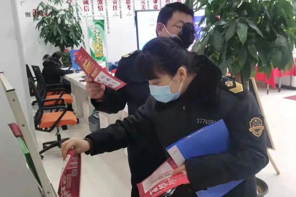 无棣县市场监管局开展公务员培训机构专项整治