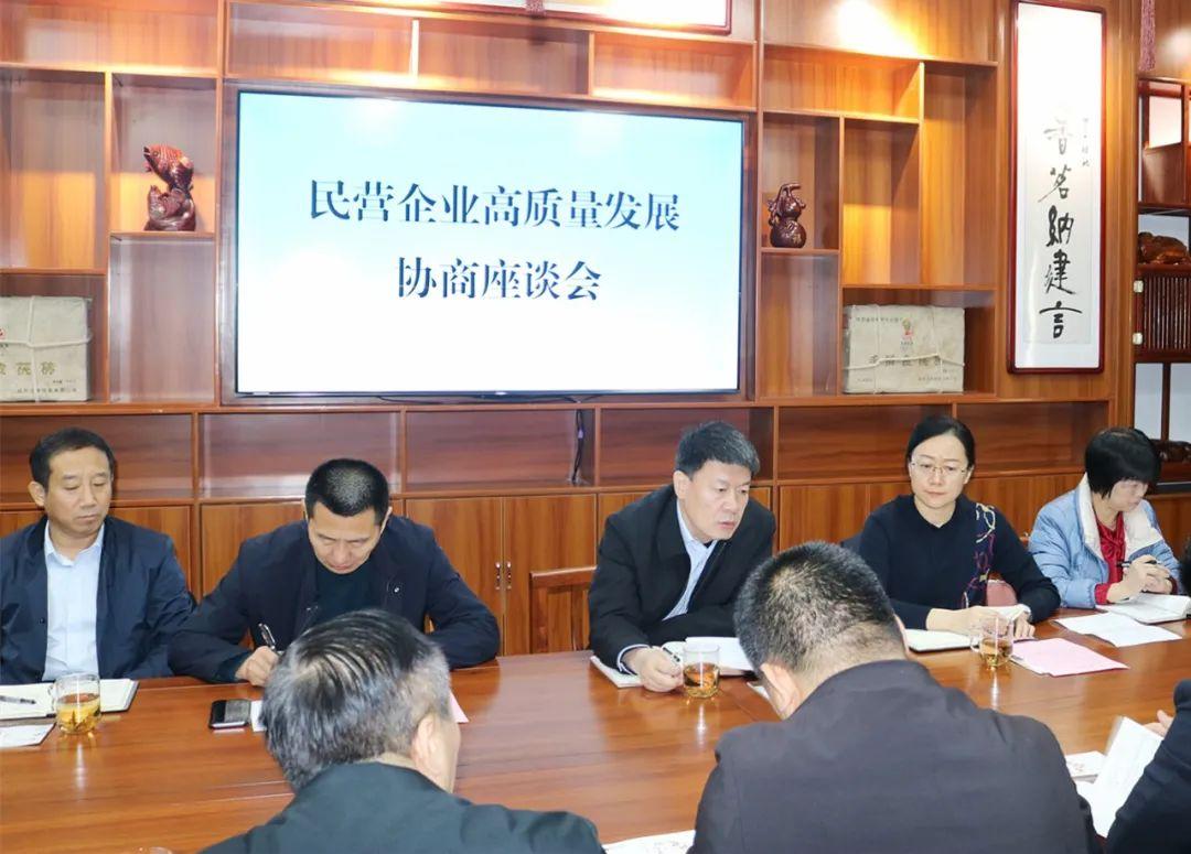 """我县在""""e盏茶事""""平台召开民营企业高质量发展协商座谈会"""
