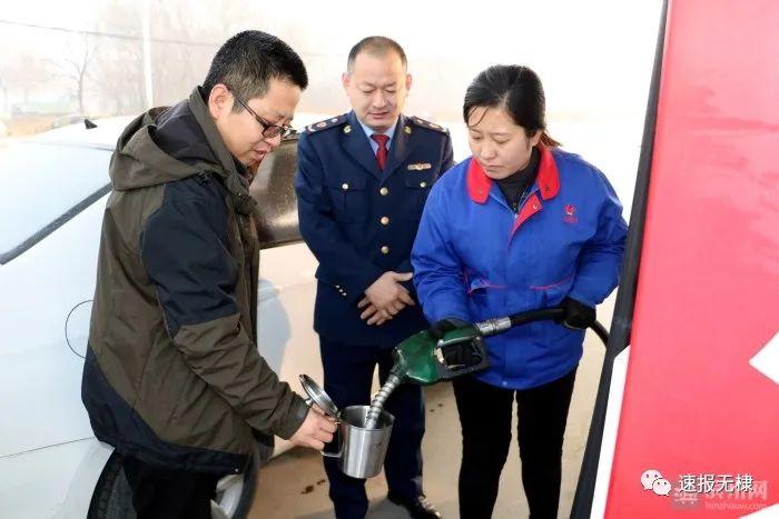 无棣40批次车用柴油和车用尿素检测全部合格
