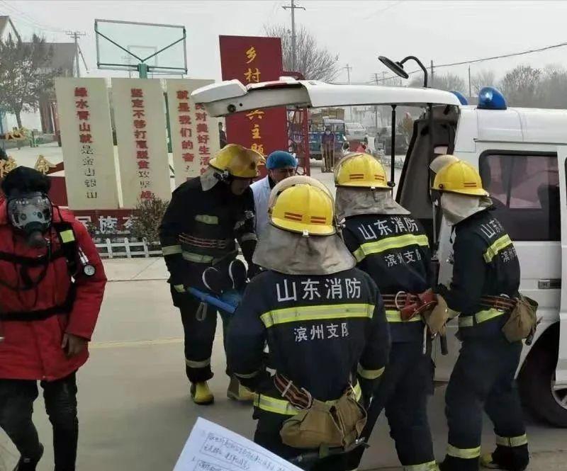 无棣县水湾镇开展燃气泄漏应急处置演练